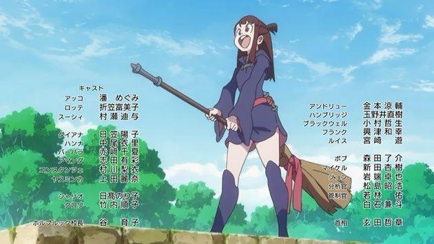 「リトルウィッチアカデミア」25話 (39)