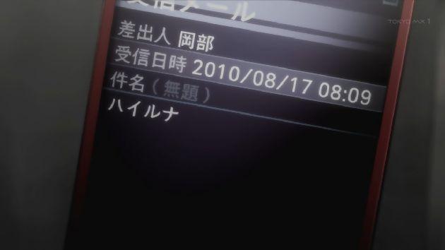 シュタインズ・ゲート ゼロ 8話 (27)