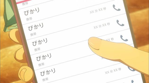あまんちゅ!2期 4話