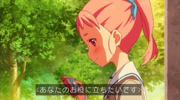 「アクションヒロイン~チアフルーツ~」5話 (40
