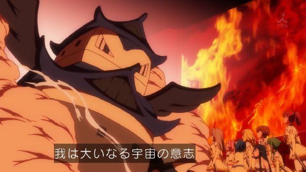 アクションヒロイン~チアフルーツ~ 12話 (47)