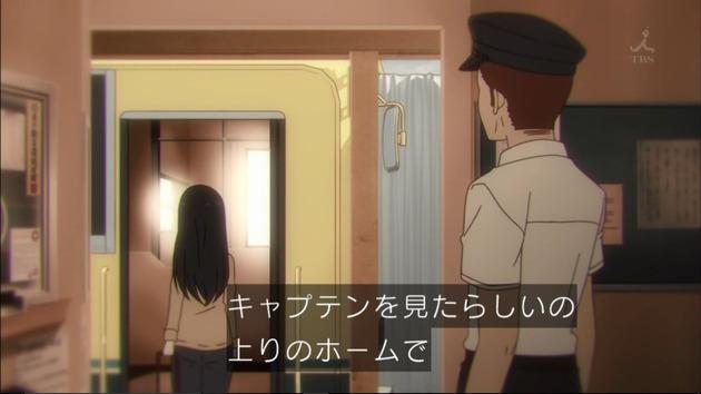 アクションヒロイン~チアフルーツ~ 11話 (32)