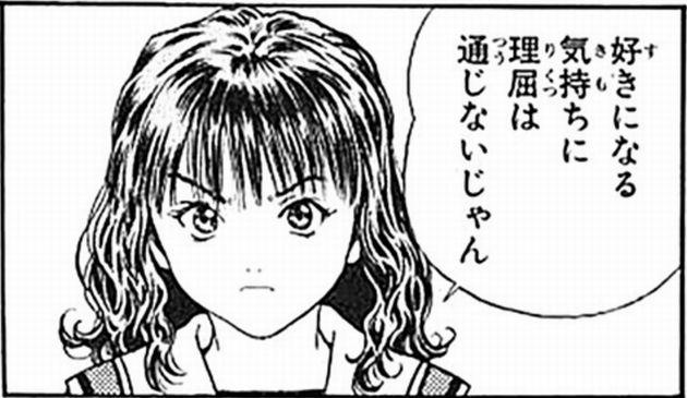 美少女 キャラ 少年雑誌 漫画家