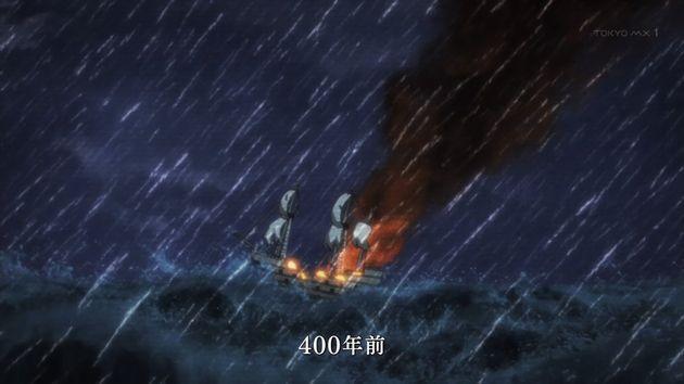 「戦姫絶唱シンフォギアAXZ」2話 (16)