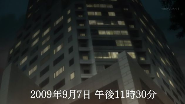 CHAOS;CHILD 0話 1話 感想