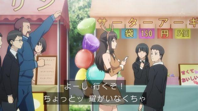 セイレン 12話 感想 03