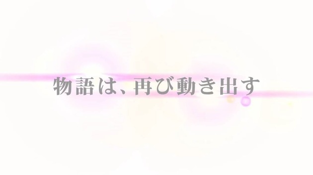 魔法少女リリカルなのは 劇場版 Reflection 2017年 アニメ映画