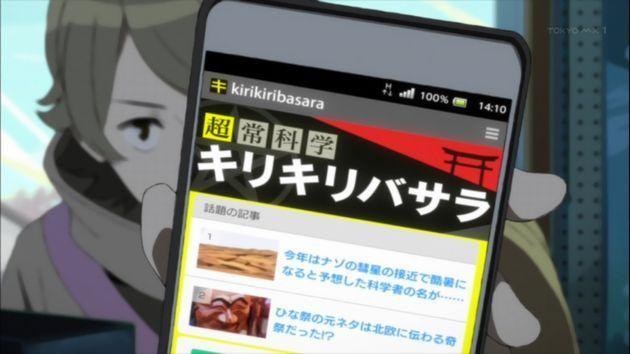 2016秋アニメ 深夜アニメ