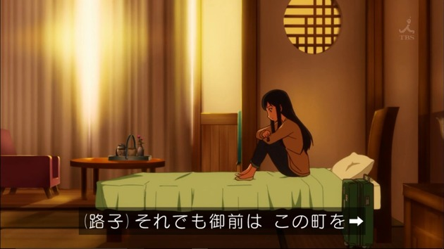 アクションヒロイン~チアフルーツ~ 11話 (47)