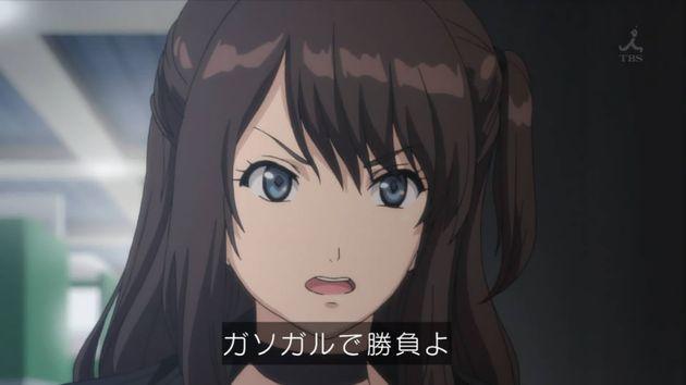 セイレン 6話 感想 23