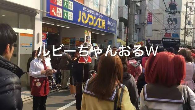 第13回 日本橋ストリートフェスタ 第13回 ストフェス