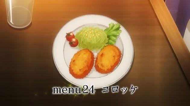 異世界食堂 12話 (24)