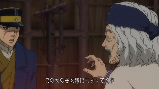 ゴールデンカムイ 03話 (18)