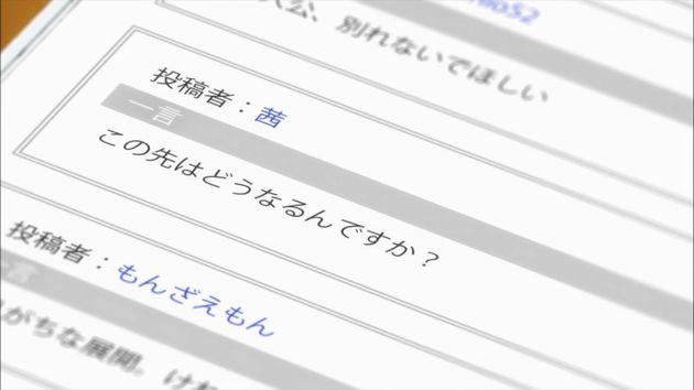 「月がきれい」12話 (37)