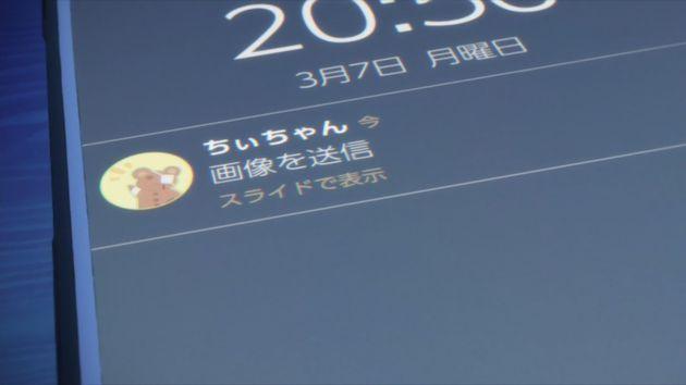 オカルティック・ナイン 8話 感想