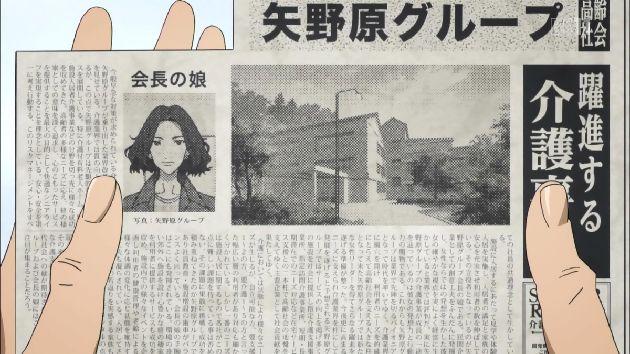 「地獄少女 宵伽」4話 (14)