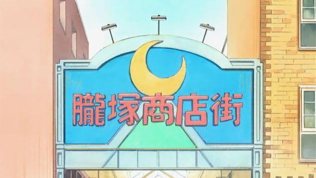 小林さんちのメイドラゴン 11話 感想
