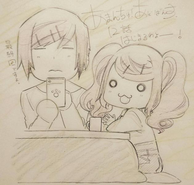 あまんちゅ!2期 12話