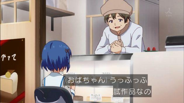 「アクションヒロイン~チアフルーツ~」5話 (23