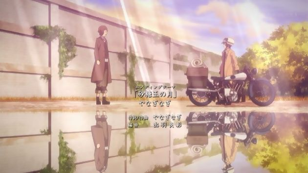 キノの旅 5話 (20)