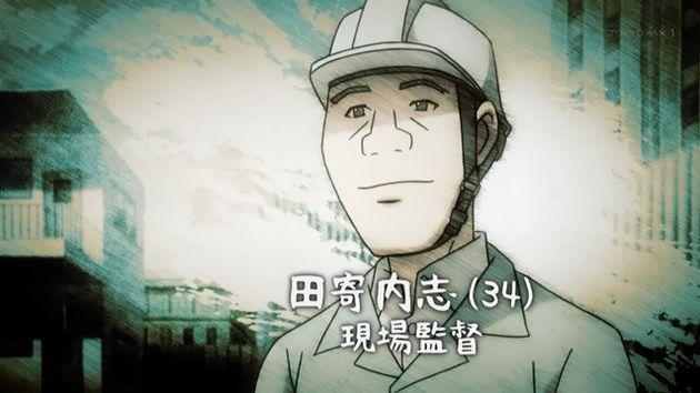 「笑ゥせぇるすまん NEW」 10話 (01
