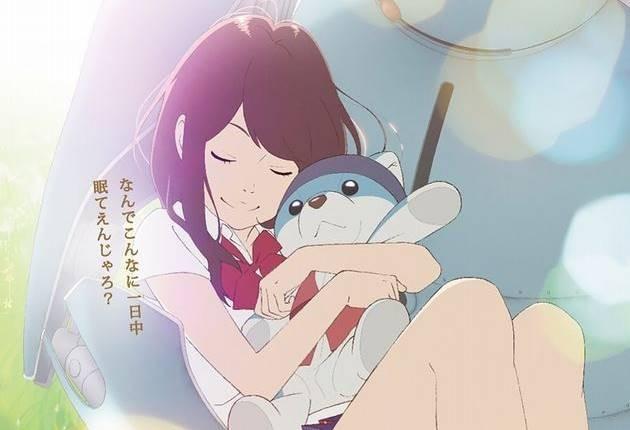 ひるね姫 アニメ映画