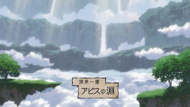 「メイドインアビス」4話 (04)
