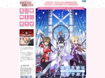 TVアニメ「結城友奈は勇者である」公式サイト