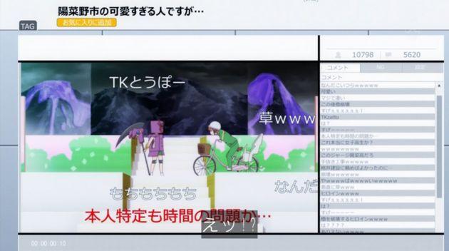 「アクションヒロイン~チアフルーツ~」1話 (49)
