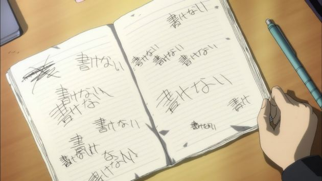 「地獄少女 宵伽」2話 (34)