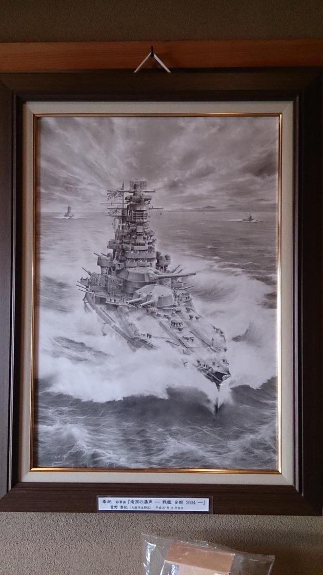 艦これ 聖地巡礼 艦内神社 写真