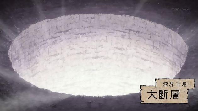 メイドインアビス 9話 (04)
