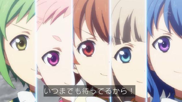 アクションヒロイン~チアフルーツ~ 12話 (24)