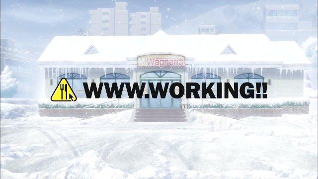 WWW.WORKING!! 1話 アルバイトは人生を変えてくれる 感想 まとめ アニメ