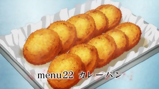 異世界食堂 11話 (40)
