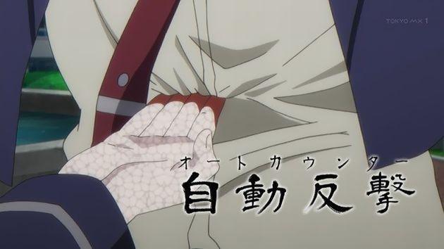 「武装少女マキャヴェリズム」11話 (20)