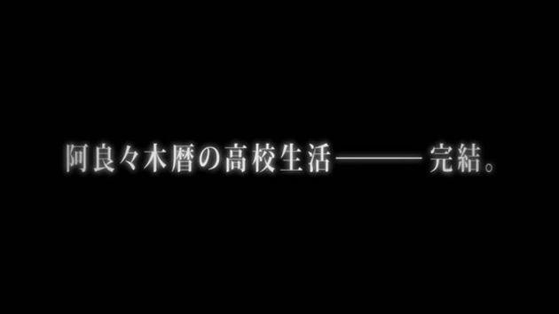 アニメ化 物語シリーズ 終物語 2017夏アニメ