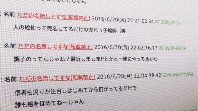 「レクリエイターズ」11話 (32)