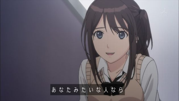 セイレン 7話 感想 04
