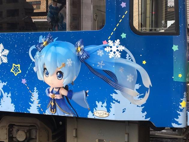 雪ミク電車 北海道