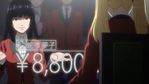 「賭けグルイ」1話 (40)