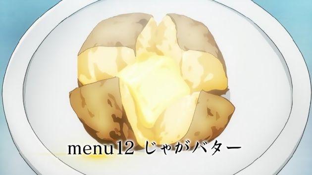 異世界食堂 6話 (26)