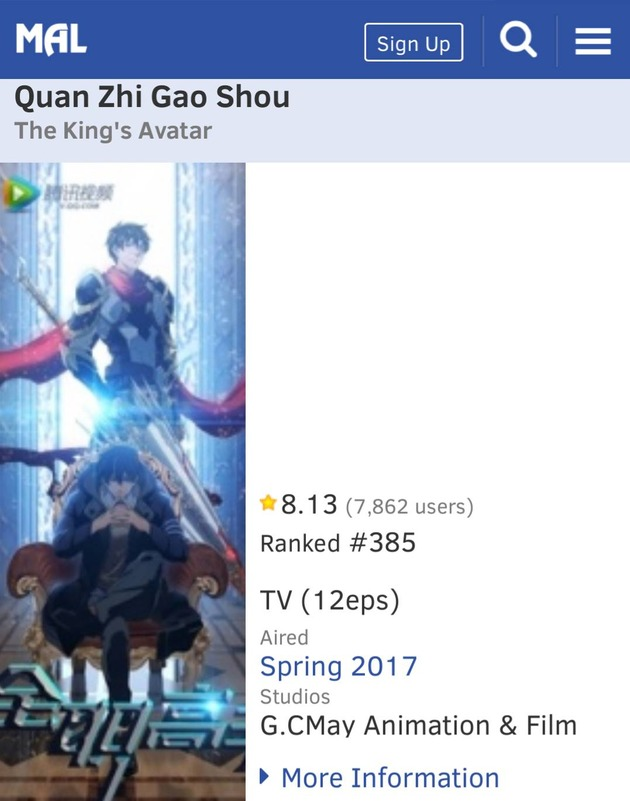 中国アニメ