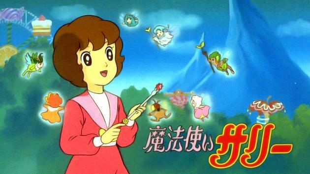 魔法少女 アニメ