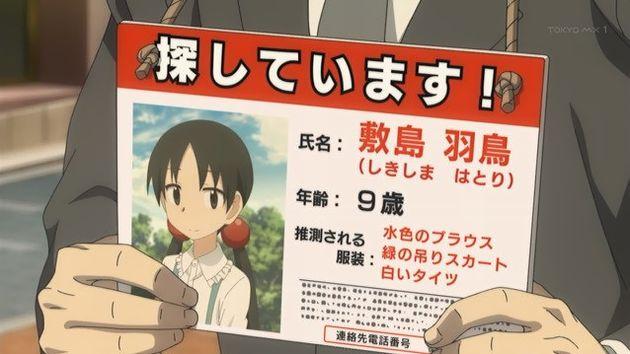 「アリスと蔵六」12話 (01)