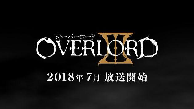 オーバーロードⅡ 13話 (28)