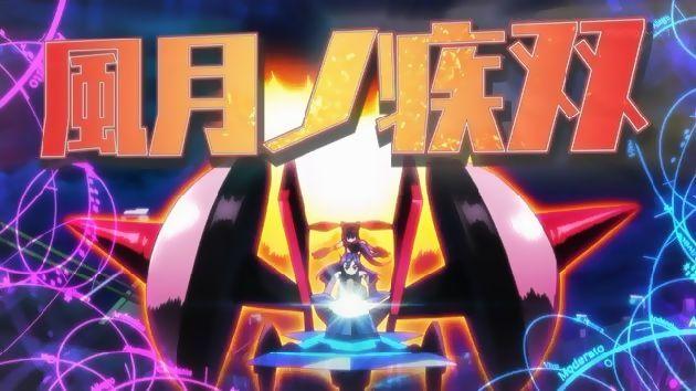 戦姫絶唱シンフォギアAXZ 9話 (31)