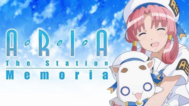 アニメ ARIA