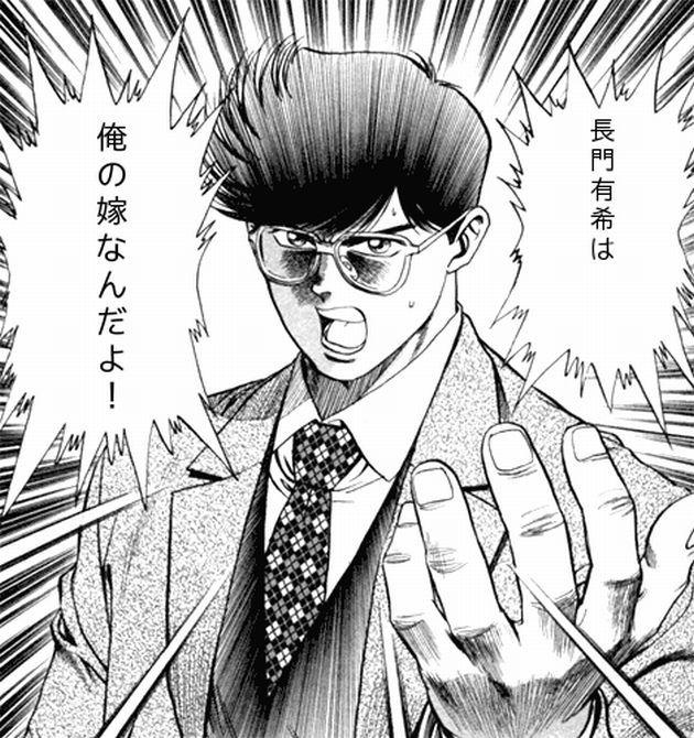 ○○は俺の嫁 アニメオタク