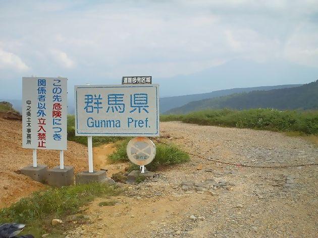 萌えキャラ 島野マコ